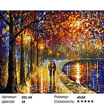 Картина за номерами Білосніжка «Пара біля озера» 022-АВ, фото 2