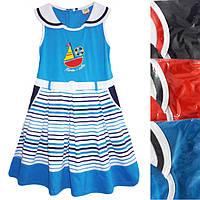 """Детский сарафан с воротником """"Морячка"""" для девочки от 6 до 10 лет голубой"""