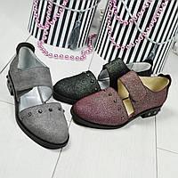 Туфли женские Ari Andano