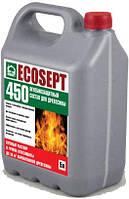 ECOSEPT 450-1, 10кг.