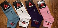 """Жіночі стрейч.шкарпетки в стилі""""Reebok""""Туреччина(36-41),середні, фото 1"""