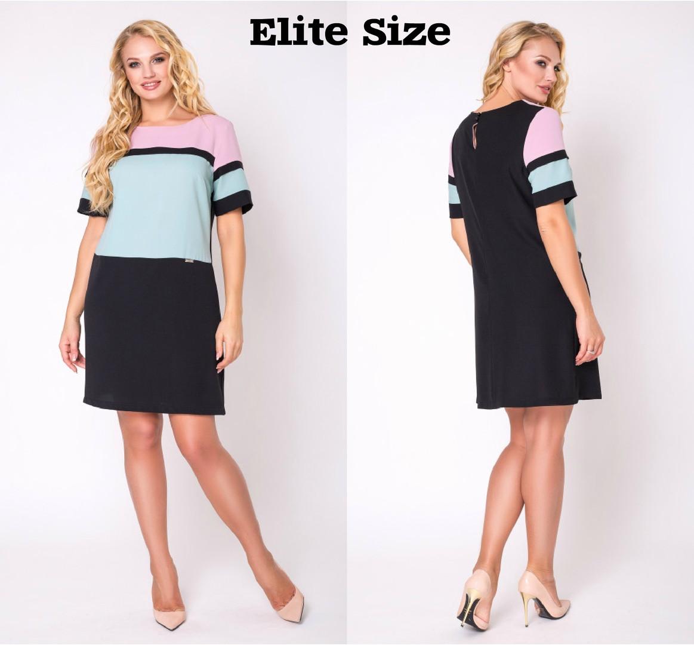 Летнее платье женское большого размера 50,52,54,56