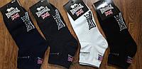 """Жіночі стрейч.шкарпетки """"Lonsdale""""Туреччина(36-41),середні, фото 1"""