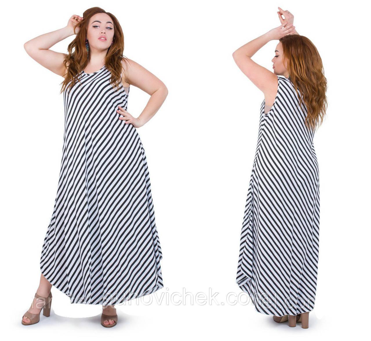 26db98412e4 Сарафан женский летний большого размера в полоску - Интернет магазин Линия  одежды в Харькове