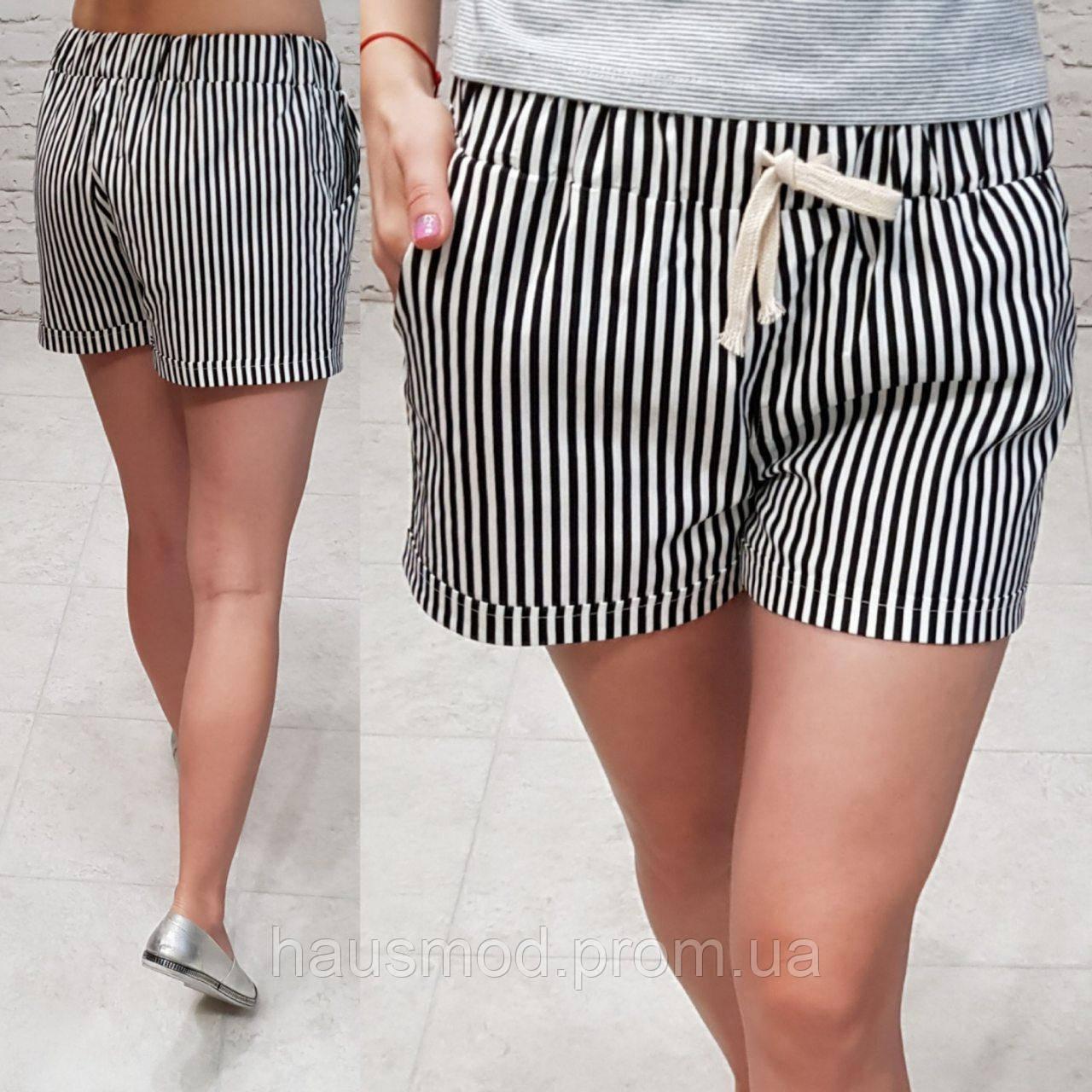 Женские шорты короткие узор полоска ткань катон Турция длина 30 см цвет черный