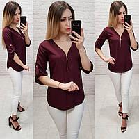 Женская блуза на молнии рукав 3/4 ткань софт цвет бордовый, фото 1