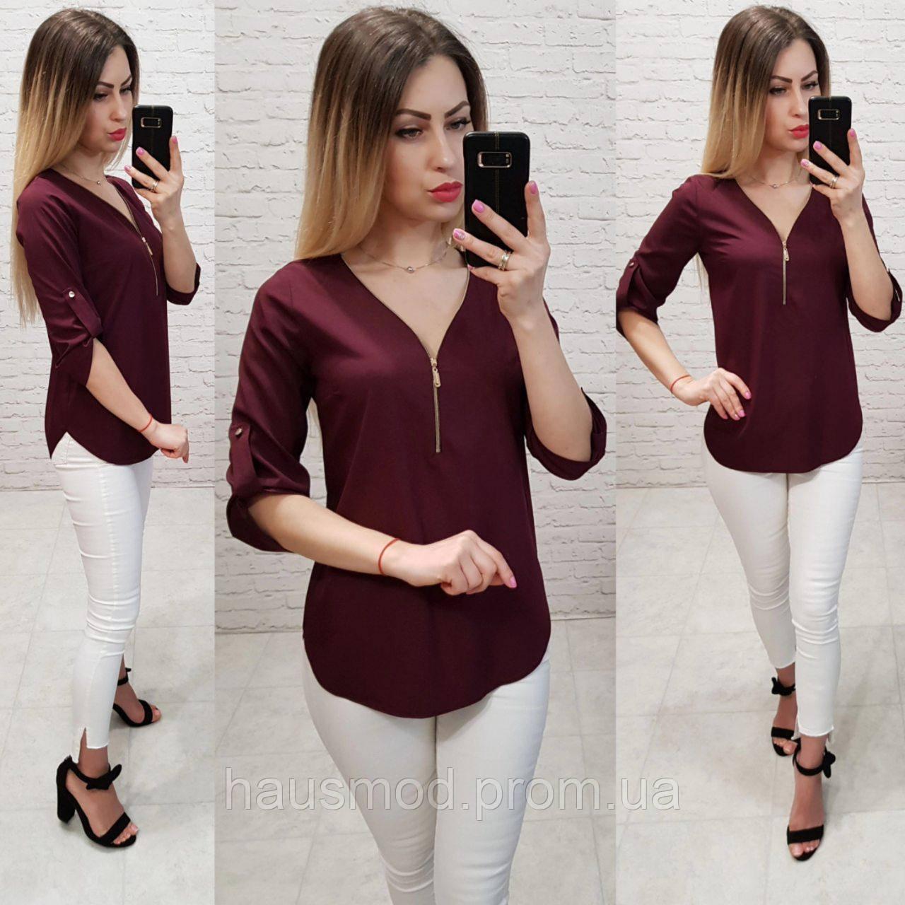 Женская блуза на молнии рукав 3/4 ткань софт цвет бордовый