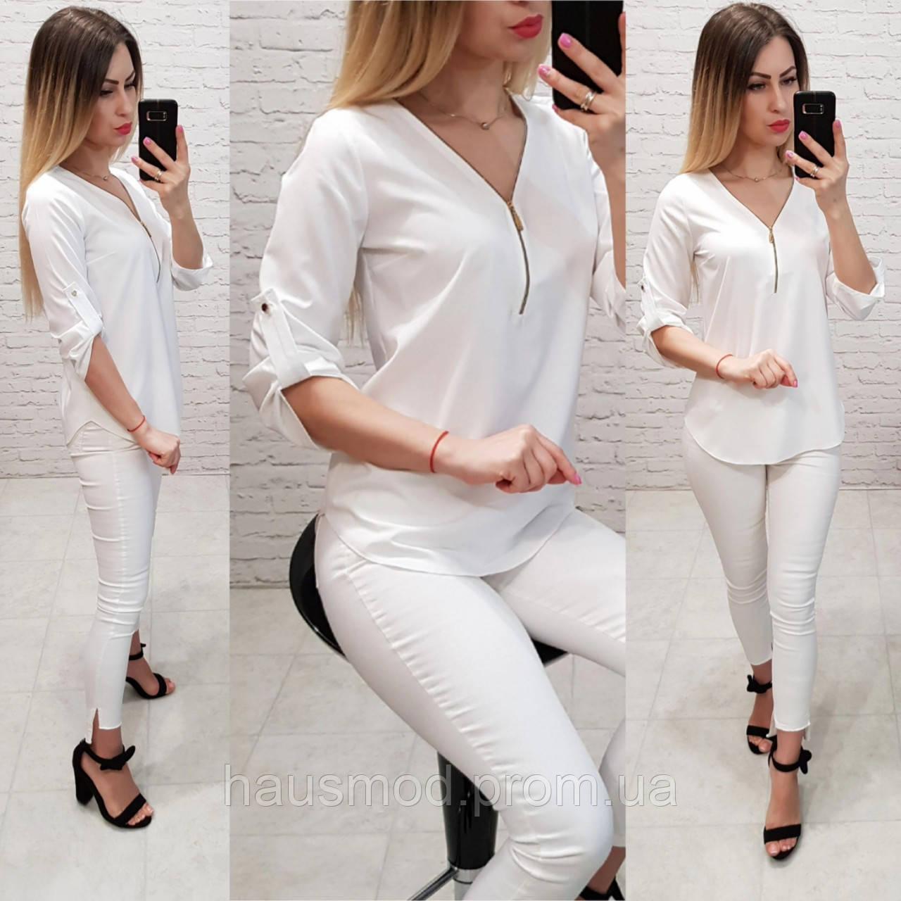 Женская блуза на молнии рукав 3/4 ткань софт цвет белый