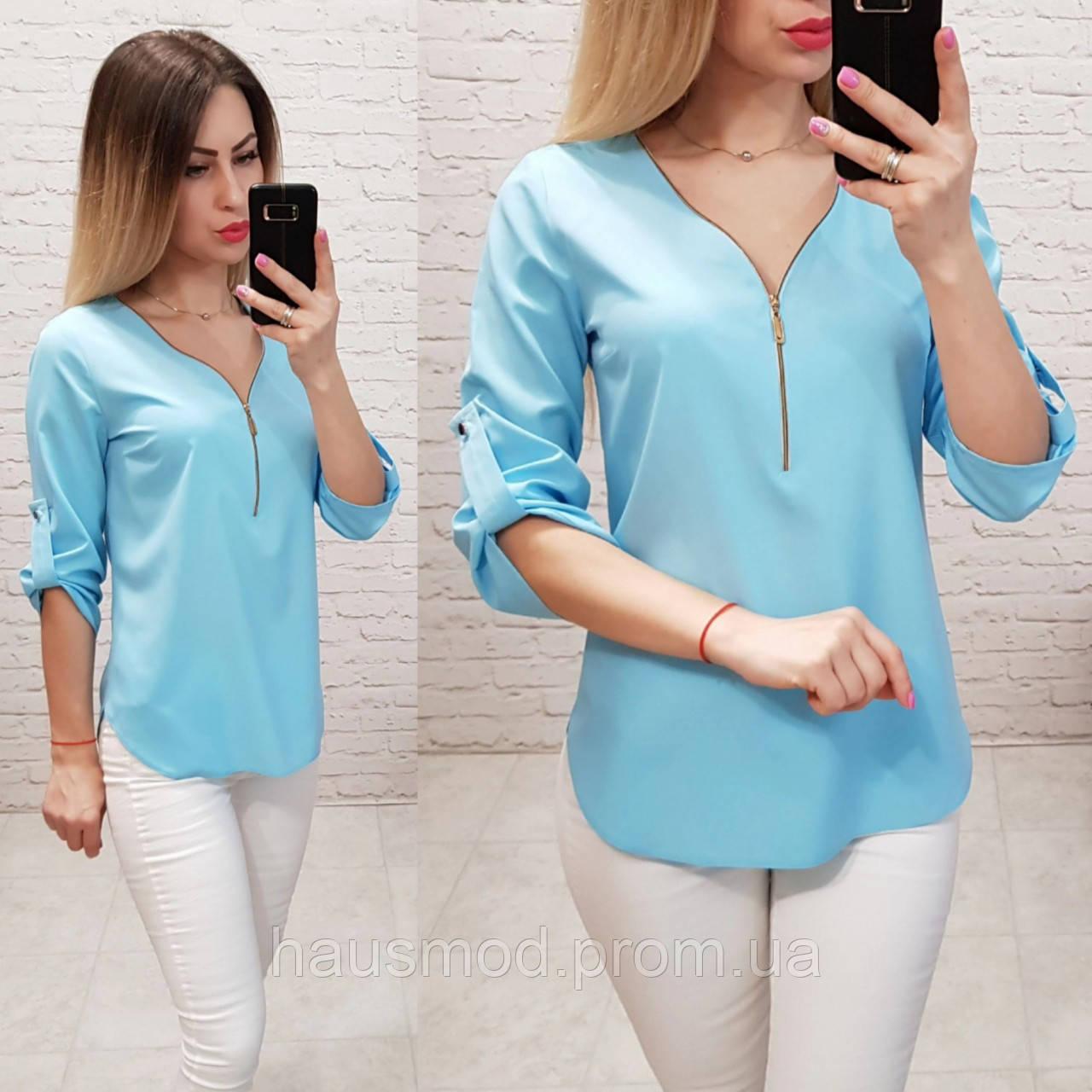 Женская блуза на молнии рукав 3/4 ткань софт цвет голубой