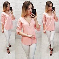 Женская блуза на молнии рукав 3/4 ткань софт цвет розовый, фото 1