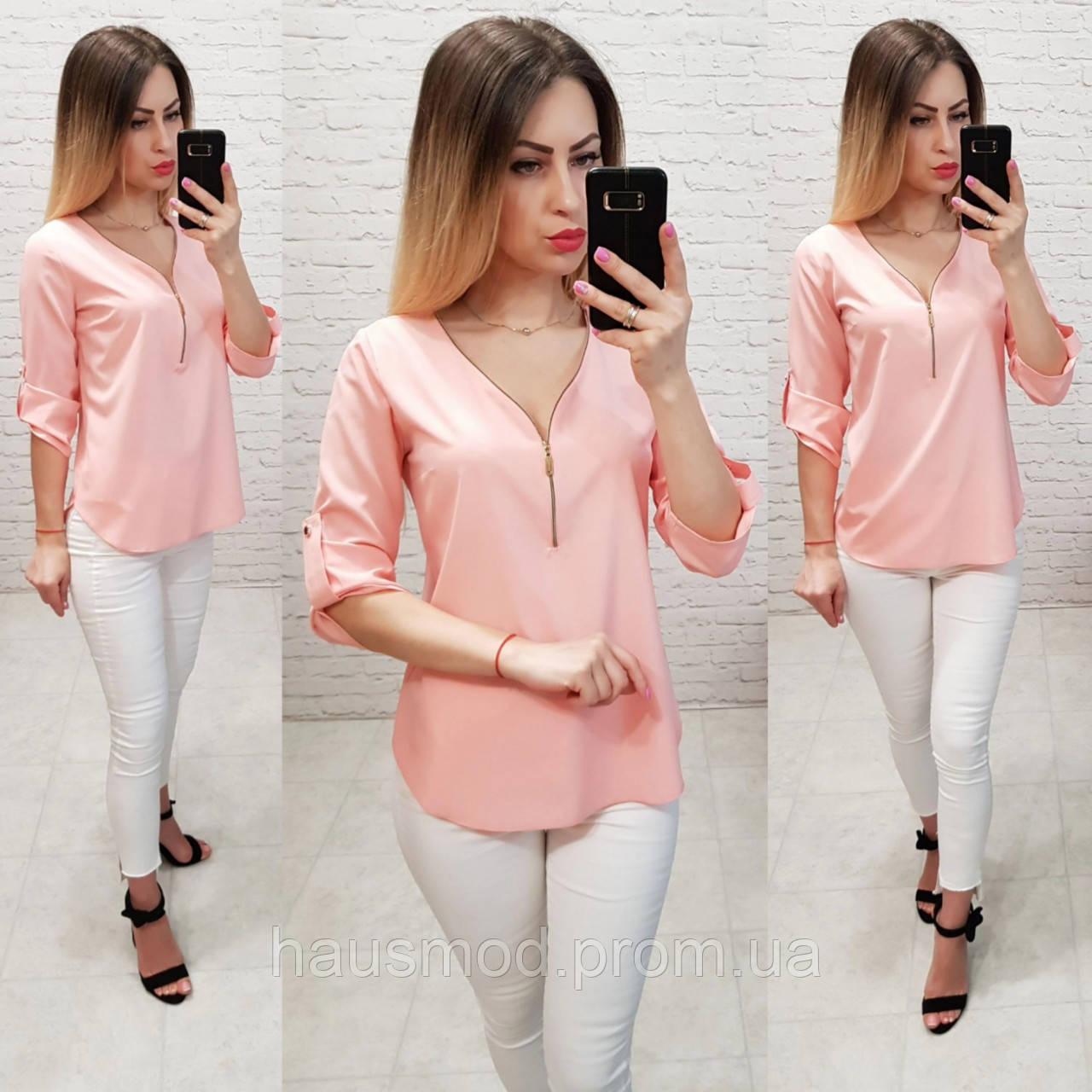 Женская блуза на молнии рукав 3/4 ткань софт цвет розовый