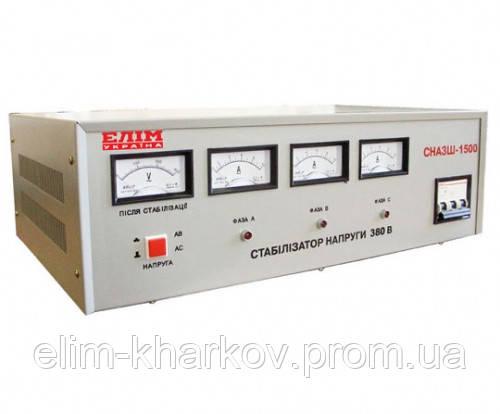 Стабилизатор напряжения СНА3Ш-1500, трехфазный, 380 В