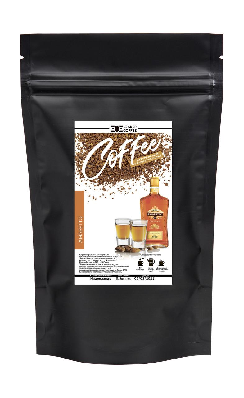 """Кофе растворимый сублимированный с ароматом """"Амаретто"""""""