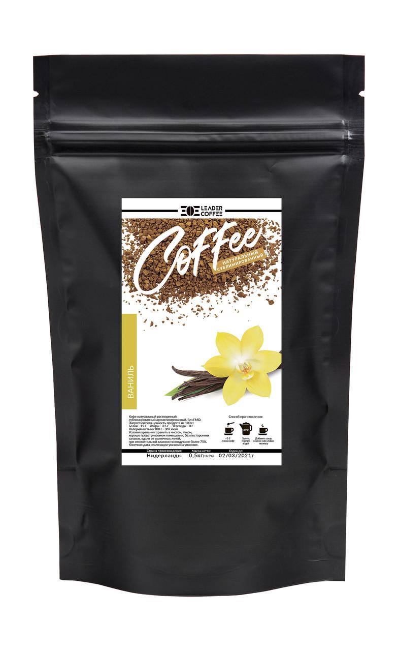 """Кофе растворимый сублимированный с ароматом """"Ваниль"""""""