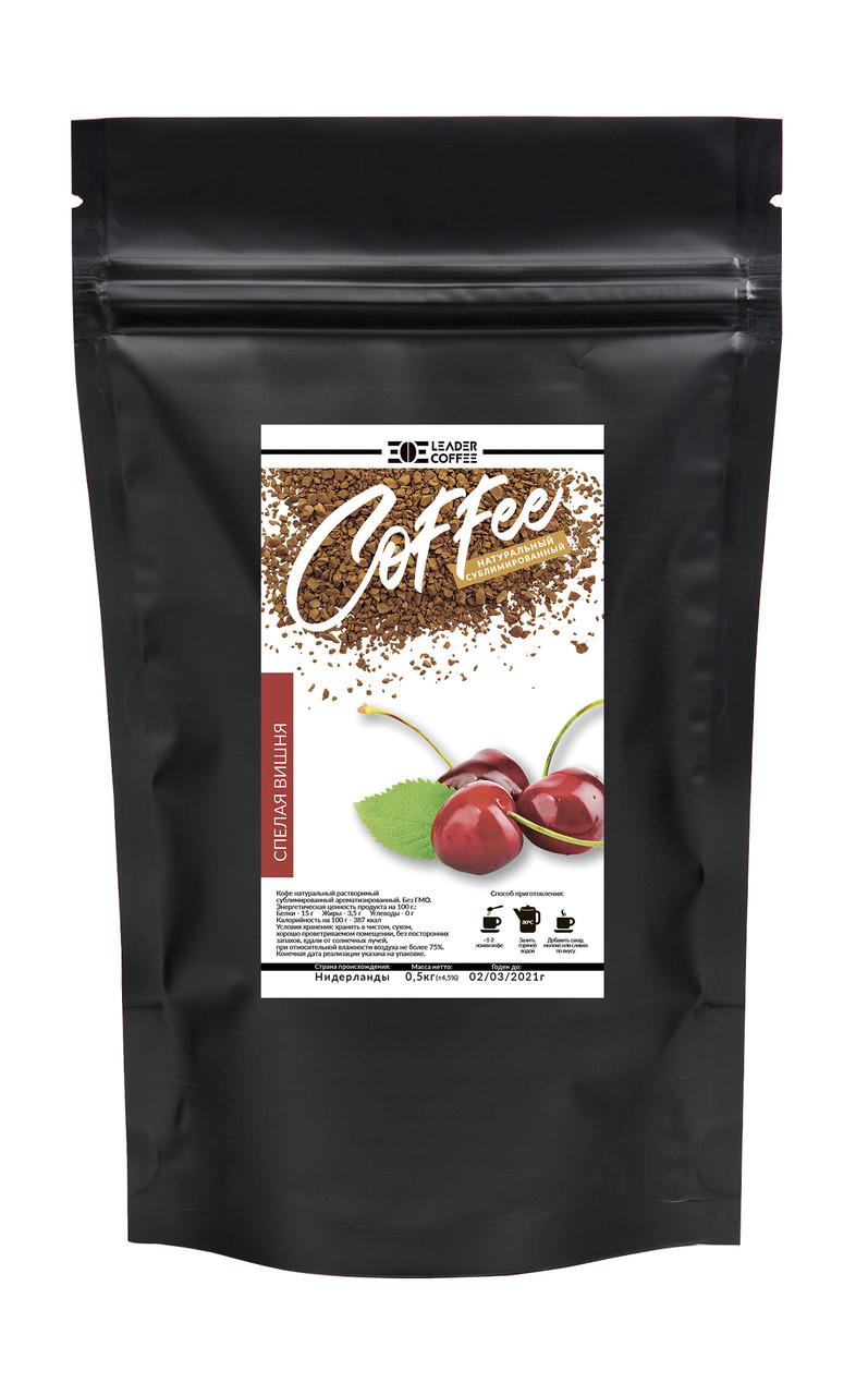 """Кофе растворимый сублимированный с ароматом """"Спелая вишня"""""""