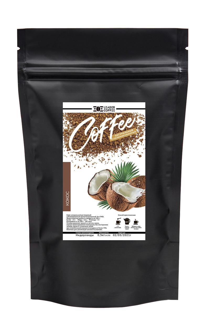 """Кофе растворимый сублимированный с ароматом """"Кокос"""""""