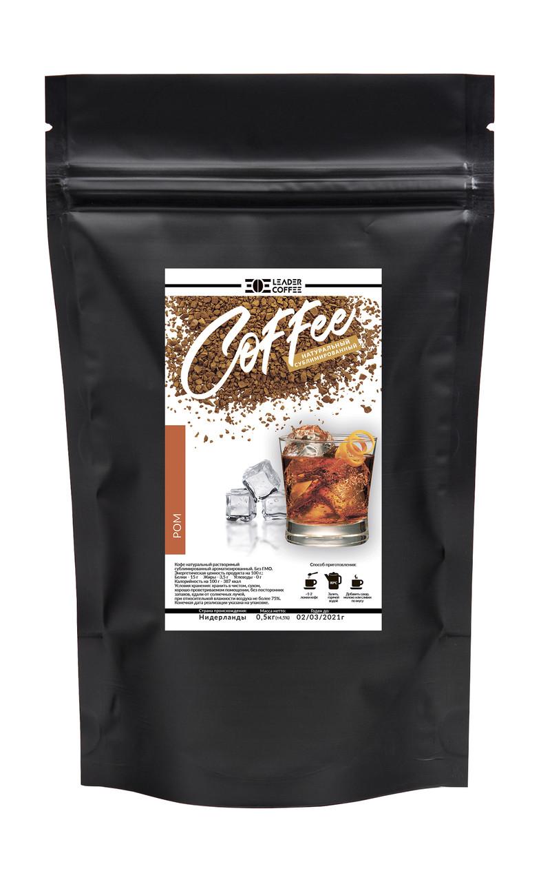 """Кофе растворимый сублимированный с ароматом """"Ром"""""""