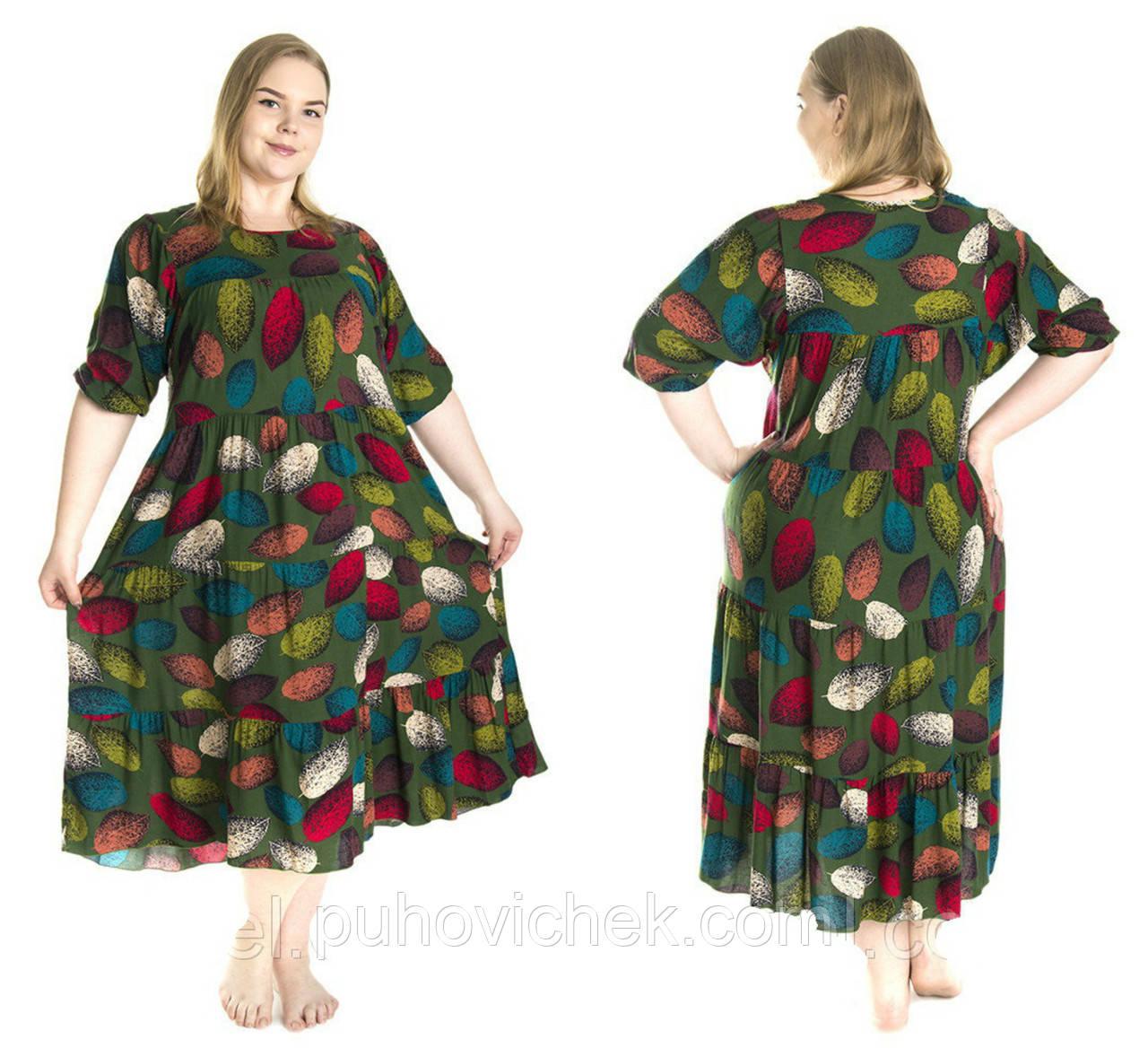 e34b0058cf5 Трикотажные летние платья и сарафаны больших размеров купить ...