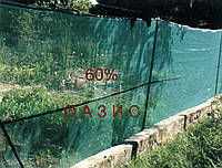 Сетка маскировочная, затеняющая рулон 2х100м 60% Венгрия