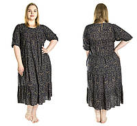 a9add54bbe1 Летние платья сарафаны больших размеров оптом в Украине. Сравнить ...
