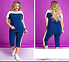 Костюм в спортивном стиле, синий с 50 по 64 размер