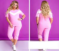 Костюм женский в спортивном стиле, розовый с 50 по 64 размер, фото 1