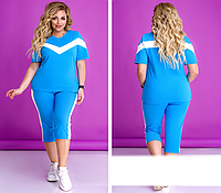 Костюм женский в спортивном стиле, голубой с 50 по 64 размер, фото 1