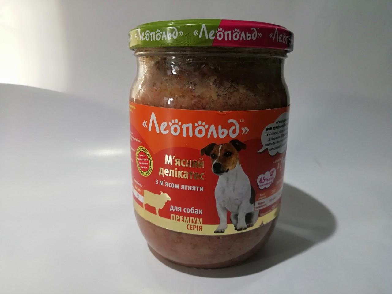 Вологий корм Леопольд М'ясний делікатес для собак з м'ясом ягняти 500 г