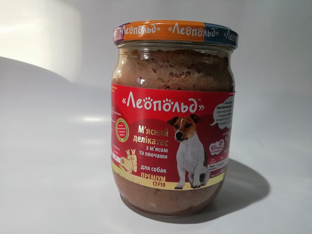 Вологий корм Леопольд М'ясний делікатес для собак з м'ясом і овочами 500 г