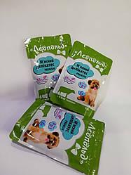 Вологий корм Леопольд М'ясний делікатес Premium для собак з м'ясом телятини 100 г