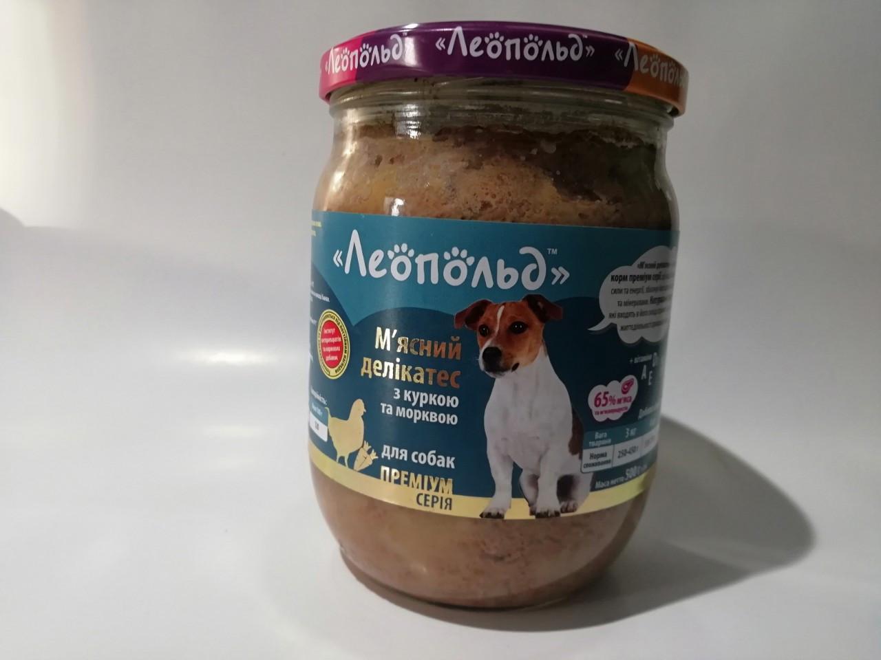 Вологий корм Леопольд М'ясний делікатес для собак з куркою і морквою 500 г