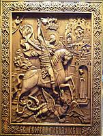 Лучший подарок! Икона Георгия Победоносца, фото 1