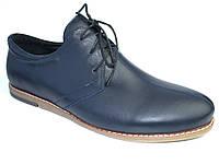 Обувь большой размер мужские кожаные синие туфли Rosso Avangard Cardinal BS Attraente Ocean Deep, фото 1