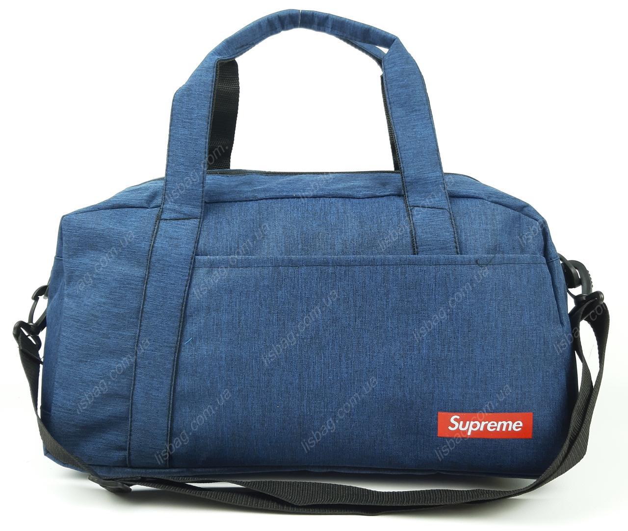 9d77a6dabde3 Спортивная сумка Supreme копия известного бренда, Синяя - Интернет магазин  Lisbag в Умани
