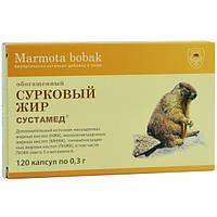 Сурковый жир обогащённый сустамед, 120 капсул