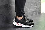 Мужские кроссовки Adidas balance life (черно-белые), фото 5