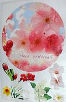 """Вафельная картинка """"Цветы"""", (лист А4)"""