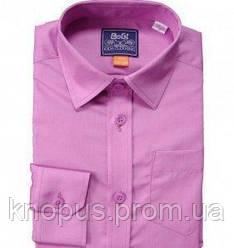Рубашка темно-розовая, Bogi