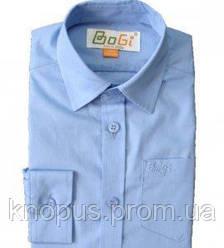 Рубашка темно-голубая, Bogi