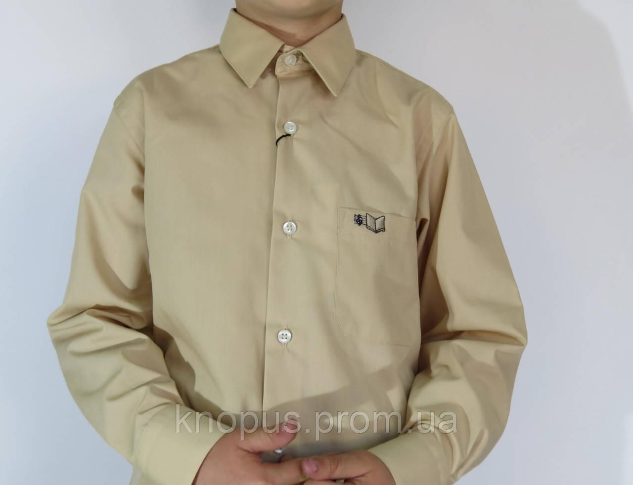 Рубашка для мальчика бежевая с вышивкой на кармане, Davanti, Украина. Размерный ряд 6-18 лет.