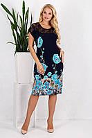 Платье Монро Маки бирюзовый