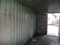 Транспортный контейнер 20 футов, отличная цена