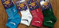 """Дитячі шкарпетки стрейч.сітка """"Sport Kids"""" Туреччина 26-30 та 31-35 Nike, фото 1"""