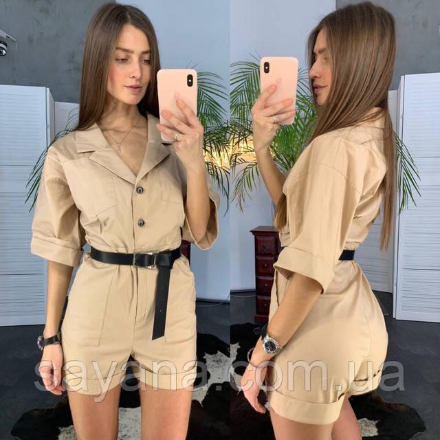 женский комбез с шортами