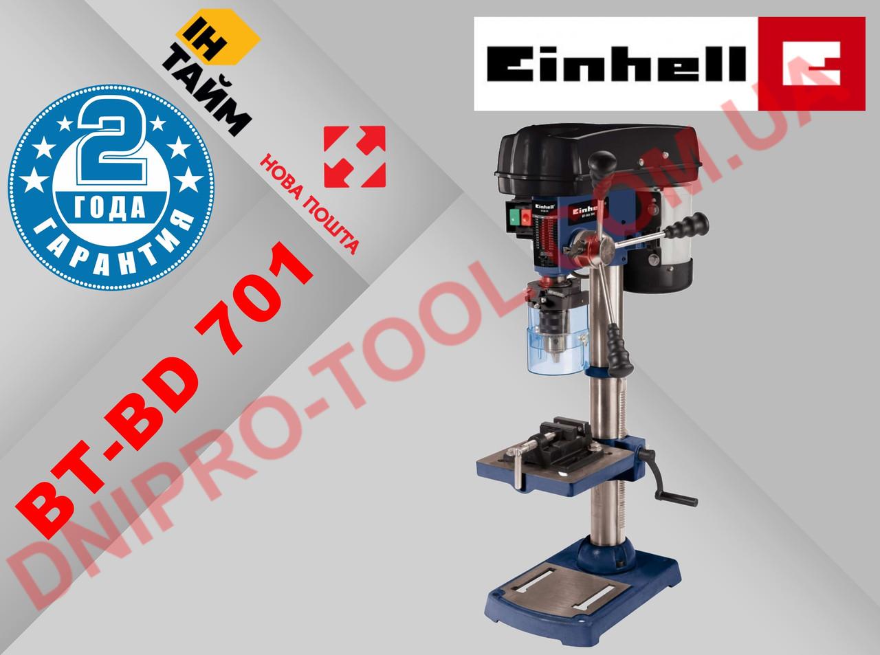 Настільний свердлильний верстат Einhell BT-BD 701 (Німеччина) (4250590)