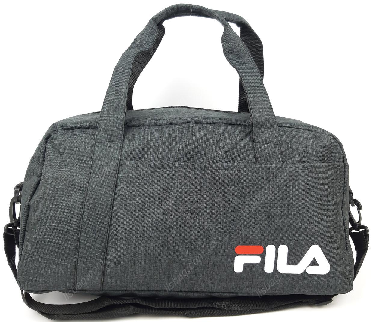 57c9b2bc465a Вместительная спортивная сумка Fila реплика люкс качества, Темно-серая -  Интернет магазин Lisbag в