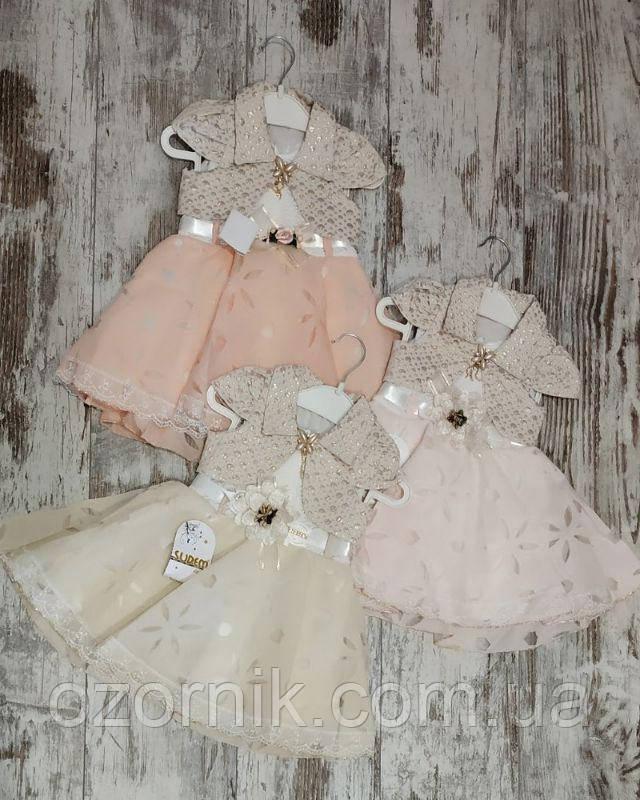 Оптом Платье нарядное для девочек 2-4 лет Турция.