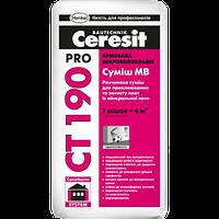Смесь для крепления и защиты плит из минеральной ваты Ceresit CT 190 pro