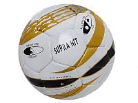 Мяч футбольный Supra Hit