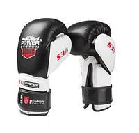 Боксерские перчатки PowerSystem PS 5001 Black 10 унций
